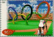 Nederland NL 1686  1996 Sport 160 cent  Gestempeld