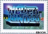 Nederland NL 1733  1997 Jongerentrends 80 cent  Gestempeld