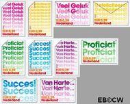 Nederland NL 2051#2060  2002 Felicitatie- zegels  cent  Gestempeld
