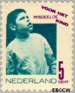 Nederland NL 241  1931 Misdeelde kind 5+3 cent  Postfris