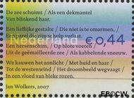 Nederland NL 2518a#  2007 Weken van de Kaart  cent  Gestempeld