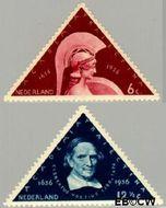 Nederland NL 287#288  1936 Universiteit Utrecht   cent  Postfris