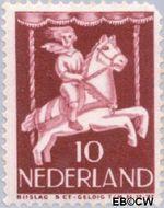 Nederland NL 472  1946 Kind in draaimolen 10+5 cent  Gestempeld