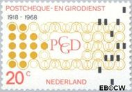 Nederland NL 900#  1968 Postcheque- en Girodienst  cent  Postfris