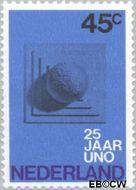 Nederland NL 974  1970 U.N.O. 45 cent  Gestempeld