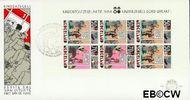 Nederland NL E223a  1984 Striptekeningen  cent  FDC zonder adres