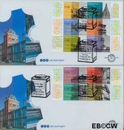 Nederland NL E473  2002 Industrieel erfgoed  cent  FDC zonder adres