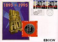 Nederland NL ECU004  1996 Internationaal Jaar van de film  cent  Postfris