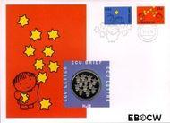 Nederland NL ECU010  1995 Kerst 1995  cent  Postfris