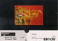 Nederland NL M120  1994 Natuur en milieu  cent  Postfris