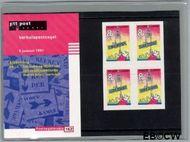 Nederland NL M162  1997 Verhuiszegel  cent  Postfris
