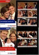 Nederland NL M290de  2004 Koninklijke Familie (III)  cent  Postfris