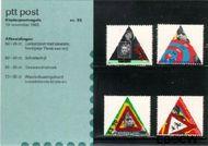 Nederland NL M33  1985 Kind en verkeer  cent  Postfris