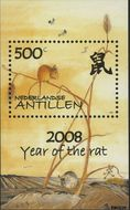 Nederlandse Antillen NA 1807  2008 Jaar van de Rat 175 cent  Postfris