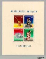 Nederlandse Antillen NA 329  1962 Voorwerpen 20+10 cent  Postfris