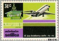 Nederlandse Antillen NA 510  1975 Luchthaven Aruba 30 cent  Gestempeld
