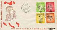 Nederlandse Antillen NA E17  1961 Kinderen 25 cent  FDC zonder adres