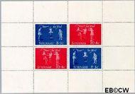 Suriname SU 418  1964 Kinderspelen  cent  Gestempeld