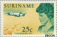 Suriname SU 478  1967 Bezoek Emelia Earhart 25 cent  Gestempeld