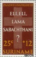 Suriname SU 598  1973 Paassymbolen 25+12 cent  Gestempeld
