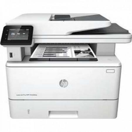 Slika HP Color Laserjet Pro M477fdn (CF378A) Kolor Laser Multifunkcijski Stampac A4 Fax Duplex LAN ADF