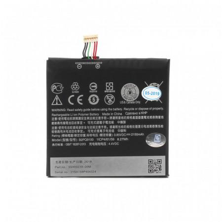 Baterija za HTC One A9/A9s Comicell