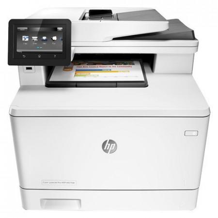 Slika HP Color LaserJet Pro MFP M477fnw - CF377A Laser, Kolor, A4, Bela