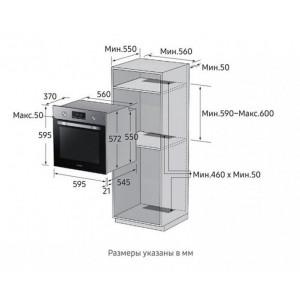 SAMSUNG Ugradna rerna NV70K3370BS/OL Ventilatorska, 70 l, Elektronsko (Potapajući dugmići), A