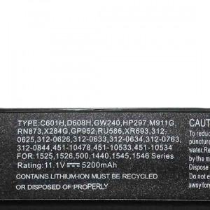 Baterija laptop Dell 1525-6 11.1V-5200mAh