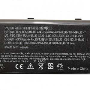 Baterija laptop Toshiba L45/3615-6 10.8V-5200mAh