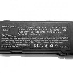 Baterija laptop Dell Inspirion 6400-6 11.1V-5200mAh