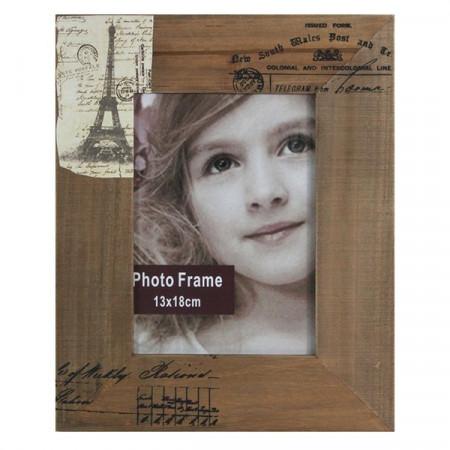 Rama foto vintage 94396