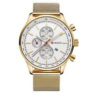 Ceas pentru barbati CR8227-Auriu-Alb