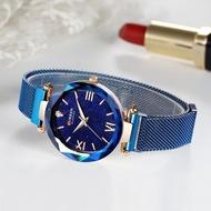 Ceas Dama Fashion Curren 9063-V2
