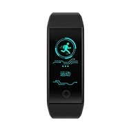 Smart Bracelet Fitness Tracker QW18-V1