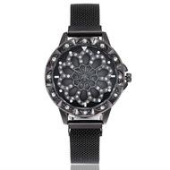 Ceas Dama Fashion 360 Spinner Q261-V1