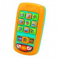 Primul meu telefon mobil