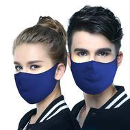 Set 4 buc Masca protectie pentru fata Fashion, Culoare Blue