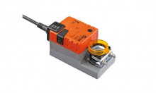 Servomotor inchis-deschis rapid LMC230A