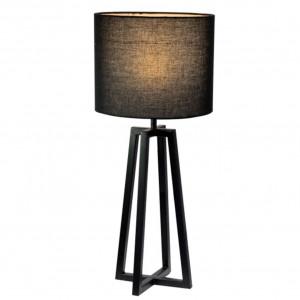 Lampă de masă, negru, QENNY 15
