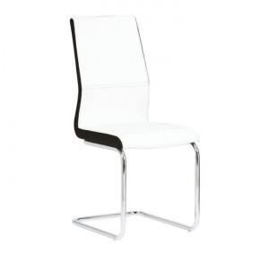 Scaun dining, piele ecologică albă, neagră/crom, NEANA