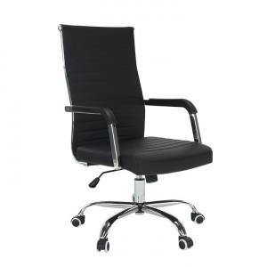 Scaun de birou, piele eco/metal, negru/crom, FARAN