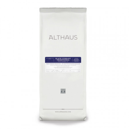Althaus Loose Tea Black Currant Traditional: ceai negru aromat_, ceai vrac, punga 250g