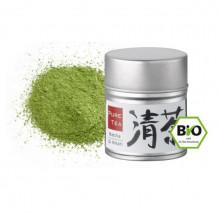 Pure Tea Matcha Uji Hikari - ceai verde, in cutie, 20gr