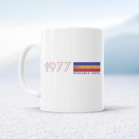 Romanca 100% [1977]