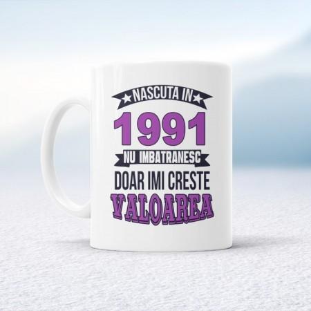 Imi creste valoarea [F] [1991]