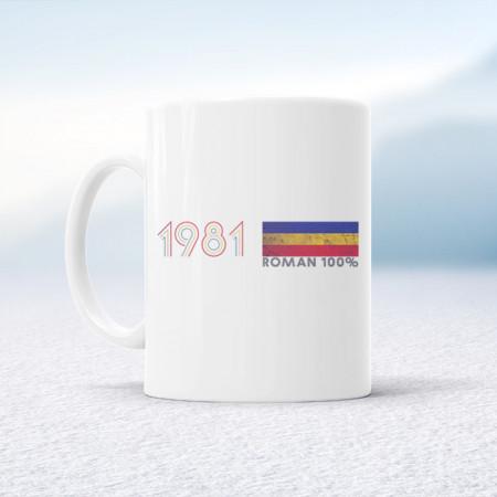 Roman 100% [1981]