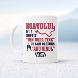 Adu vinul [Leu]