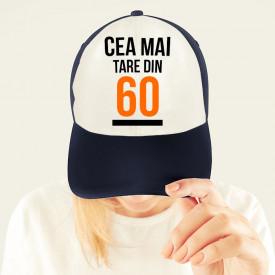 Cea mai tare - 60 [Sapca]