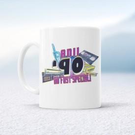 Anii '90 au fost speciali